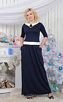 Нарядное женское платье Фрида А3 тёмно-синий.