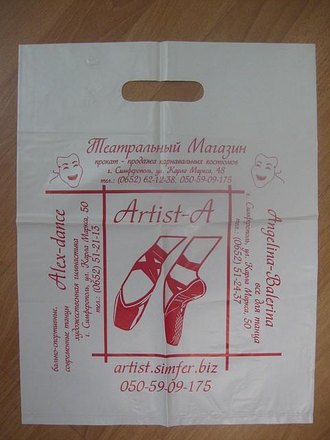 ПВД пакет с прорезной ручкой Artist-A