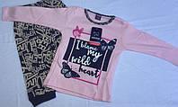 Пижама детская оптом 1-3 года