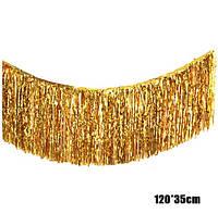Гирлянда из золотого дождика - 120*35см