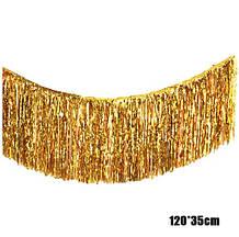 Золотий дощик гірлянда - ширина 120см, висота 35см