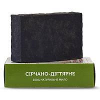 """Мыло ручной работы """"Серно - Дегтярное"""" ЯКА, 75г"""