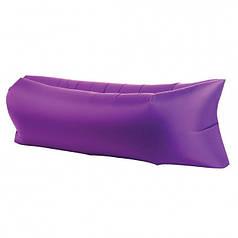 Надувной шезлонг диван лежак гамак 240 см Фиолетовый