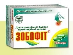 Зобофит 60 капсул