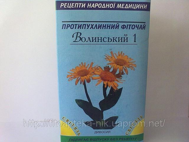 Волынский сбор №1 (противоопухолевый, онкопротекторный) 200 г