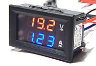 5023 Цифровой вольтметр амперметр DC 100V 10А