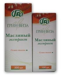 Натуральное масло семян тыквы (тыквенное) 200мл