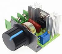 5089 Фазовый регулятор мощности диммер до 2 КВт  220В