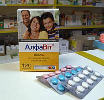 Алфавит витамины 120табл