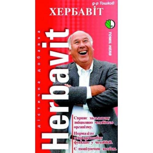 Хербавит Болгартрав 120табл (повышение потенции)