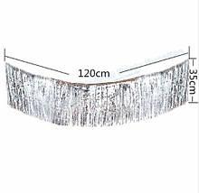 Срібний дощик гірлянда - висота 35см, ширина 120см, двостороння, на стрічці