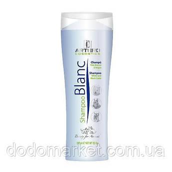 Artero Blanc шампунь для белой шерсти косметика для собак 250 мл