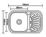 Кухонні прямокутна мийка із нержавіючої сталі з крилом Galati Stela Tekstura, фото 3