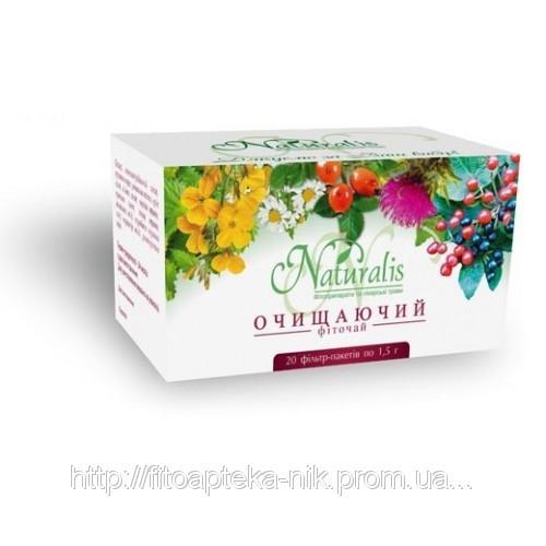Чай Очищающий 20пак /Натуралис/