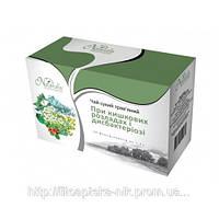 Дисбиофит-натур фиточай при кишечных расстройствах 20 фильтр-пакетов
