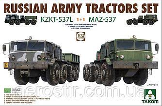 Russian Army Tractors KZKT-537L & MAZ-537 1/72 Takom 5003
