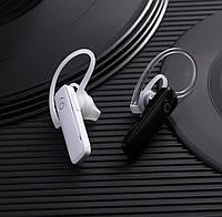 Беспроводные Bluetooth 4.1 наушники Блютуз гарнитура М165
