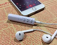 Универсальная беспроводная Bluetooth блютуз гарнитура аудио AUX 3.5 mm для наушников/колонок/авто  + микрофон