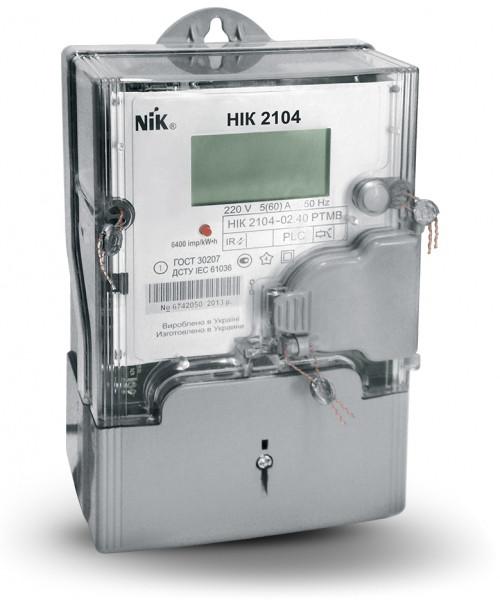Лічильник електроенергії НІК 2104 AP2T 1802.C.11 5-60А системний з PLC-модулем багатотарифний