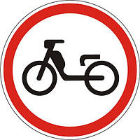 Запрещающие знаки — 3.7 Движение на мопедах запрещено, дорожные знаки