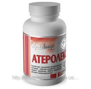 Атеролекс 90капс