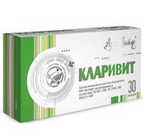 Кларивит 30капс