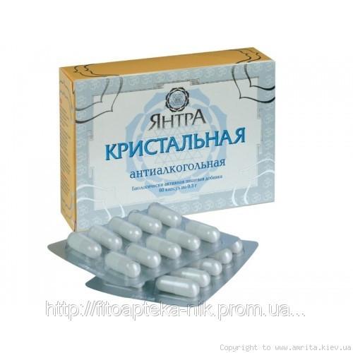 Янтра Кристальная 30 капсул