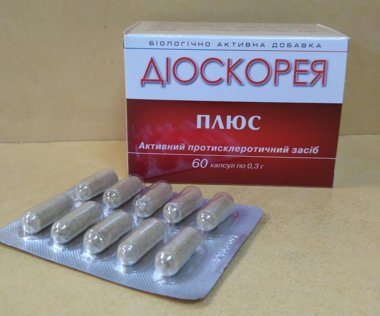 Диоскорея Плюс 60 капсул