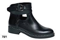 Ботинки стильные из натуральной кожи, цвет черный. Демисезон
