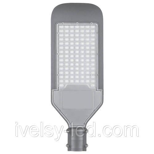 Консольный светильник SP2921 30W