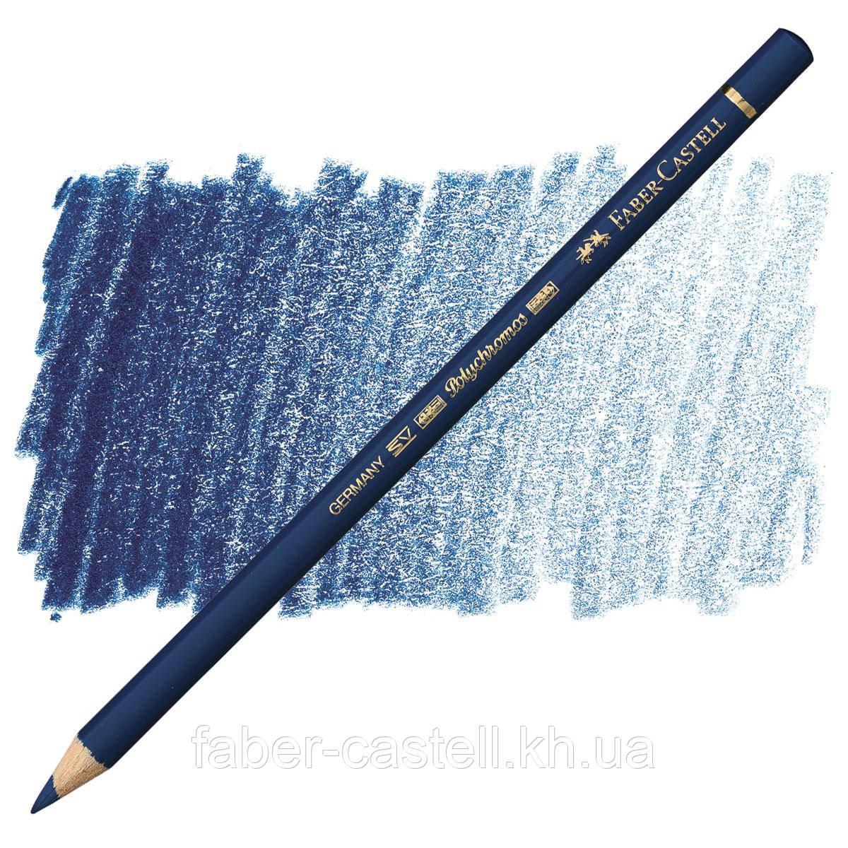 Карандаш цветной Faber-Castell POLYCHROMOS прусская лазурь №246 (Prussian Blue), 110246
