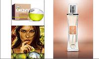 Lambre №12 - аналогична аромату Be delicious (Donna Karan)