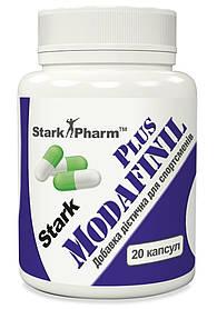 М'який але потужний комплекс з модафинилом Stark Modafinil Plus - Stark Pharm (20 капсул)