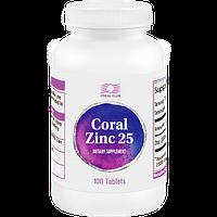 Цинк (100 таблеток по 25 мг) препарати для поліпшення потенції у чоловіків
