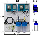 Дозирующая станция Microdos Pool Family 1 (pH 2,4 — Rx 3,5 л/ч), фото 7