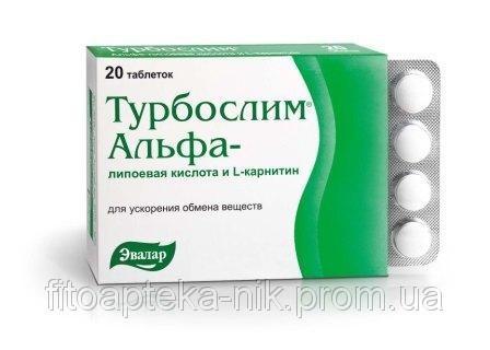 Турбослим Альфа-липоевая кислота 60 табл /Эвалар/