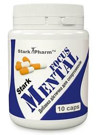 Быстрый старт и длительная активность - комплекс с модафинилом Stark Mental Focus (Modafinil, Theanine, B6, Caffeine, DMAA) от Stark Pharm
