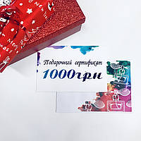 a0c75b5aa818 Подарочный сертификат на 1000 гривен, цена 1 000 грн., купить Київ ...