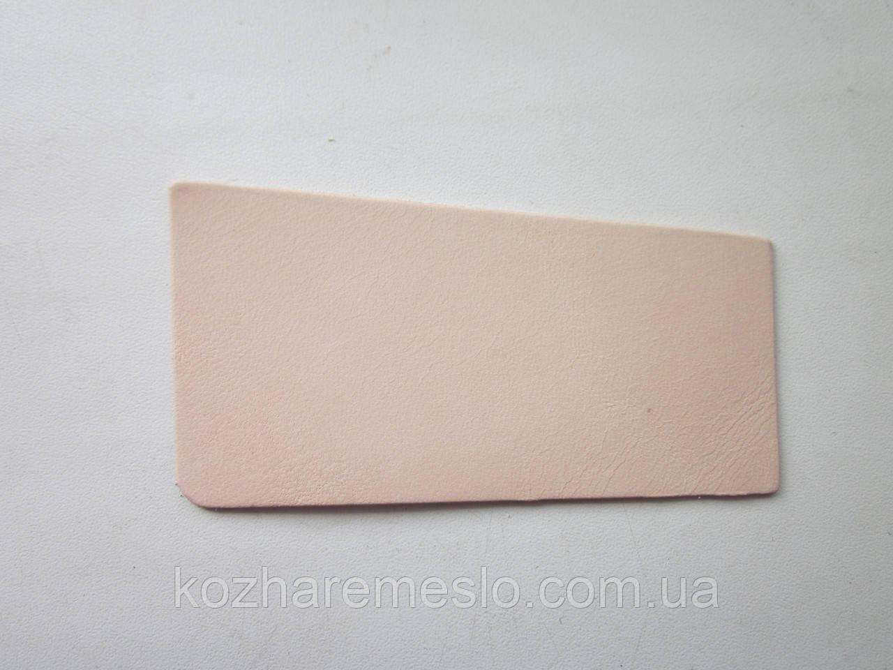 Карман(левый) под кредитную карту для кошелька (0.9 -1.1 мм)