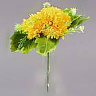 Хризантема  NKL -225 - Y 005 /  (50 шт./ уп.) Искусственные цветы оптом, фото 4