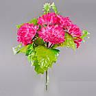 Хризантема  NKL -225 - Y 005 /  (50 шт./ уп.) Искусственные цветы оптом, фото 7