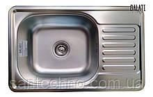 Прямоугольная кухонная мойка из нержавеющей стали с крылом (оборачиваемая) Galati Bogna Textura