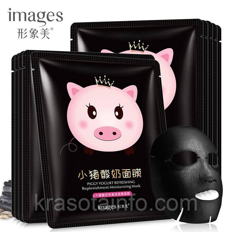 Акция -5шт масок в подарок! Маска тканевая черная угольная увлажняющая Mask Pig Yogurt Charcoal Moisturizing