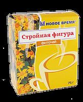 """Чай травяной для похудения, снижает аппетит, улучшает обмен веществ """"Стройная фигура"""" Новое время, сбор 75 г"""