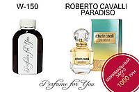Женские наливные духи Paradiso Роберто Кавалли  125 мл