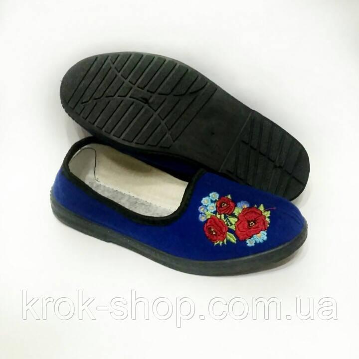 Тапочки женские синие Киевские вышивка оптом