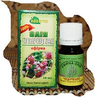 Эфирное масло Чабреца  (тимьяна) 5 мл