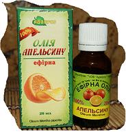 Эфирное масло Апельсина 20 мл