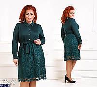 Женское платье батал в Украине. Сравнить цены 6a07b758f9ac5