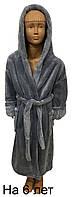 Детский махровый халат - серый